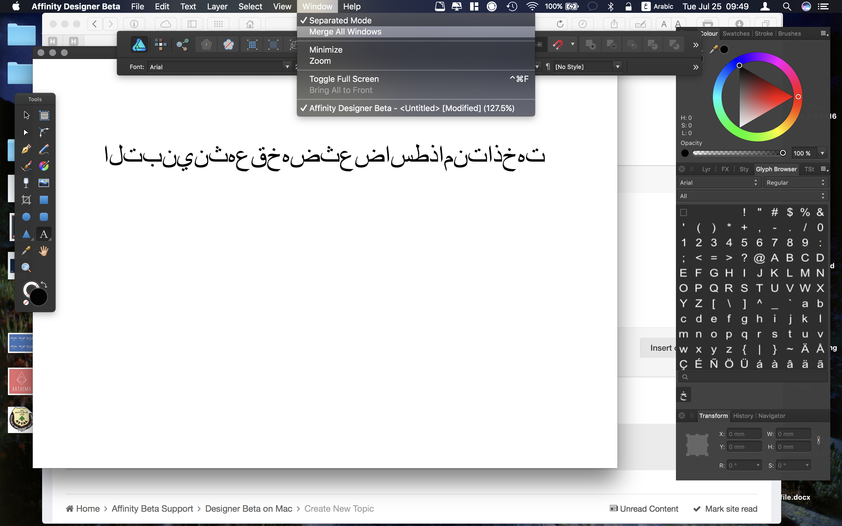 Arabic font & requirements - Designer Beta on Mac - Affinity | Forum