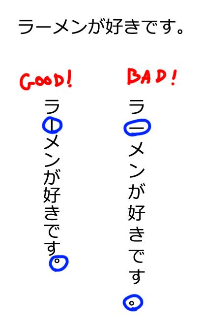 JPN_vertical.jpg