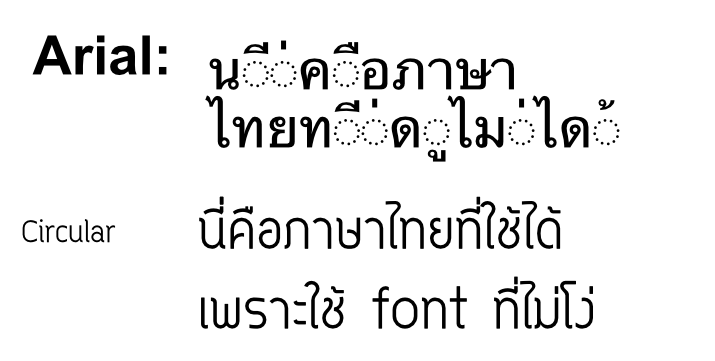 Affinity thai text.png