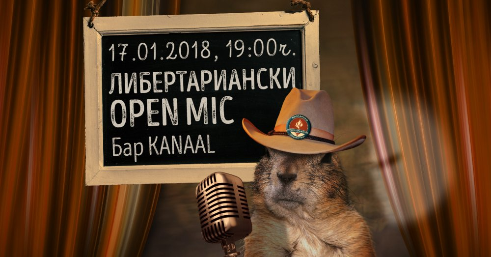 FB_Event_Cover_Open_Mic.jpg