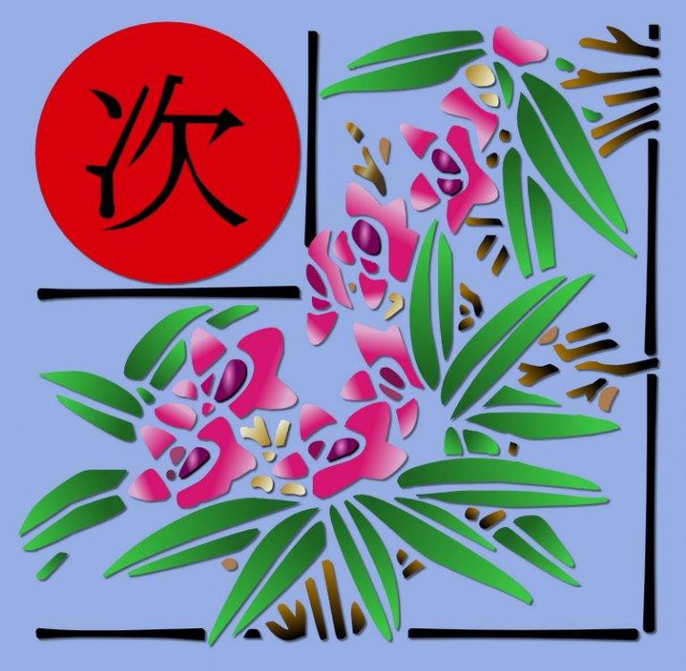 bamboo frame.jpg