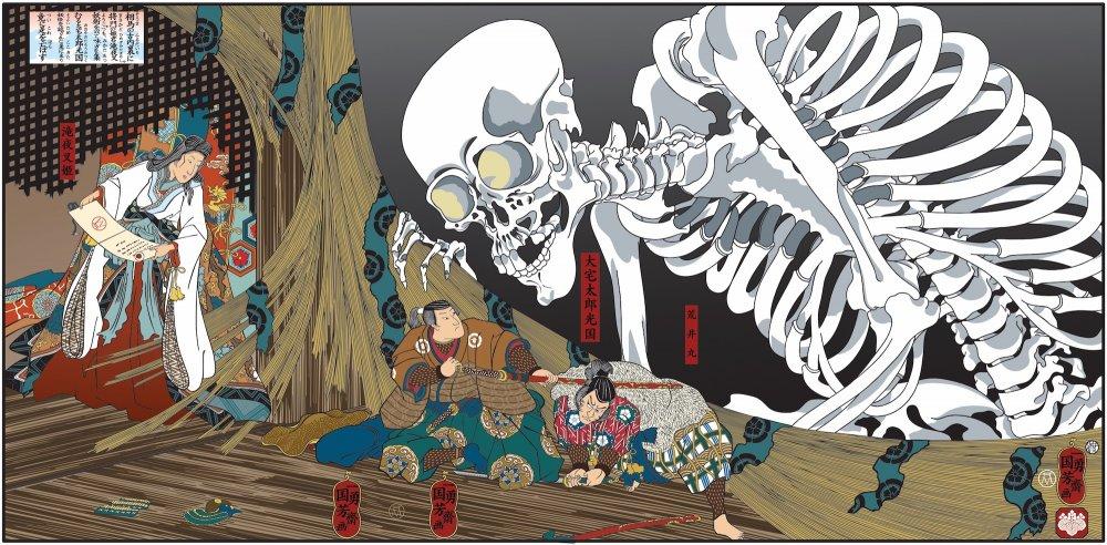 Takiyasha the Witch and the Skeleton Spectre.jpg