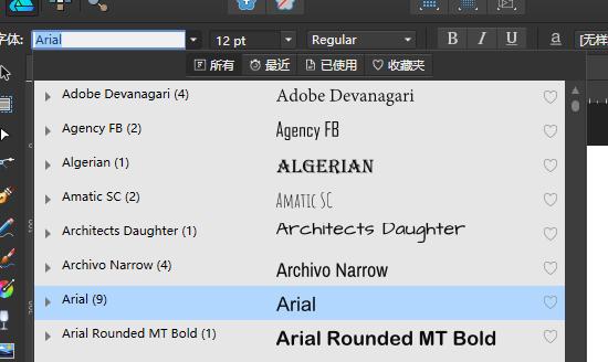 Font display by system default language - Older Feedback