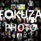 FOKUZA