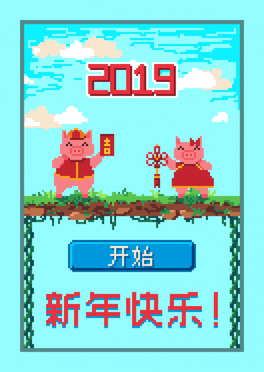 postcard_2019_upscaled.thumb.png.a4d7305ff3c9837a34d9b9161e90f5f3.png