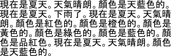 poem in Chinese.png