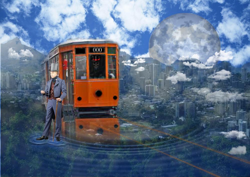 Последний трамвай.png