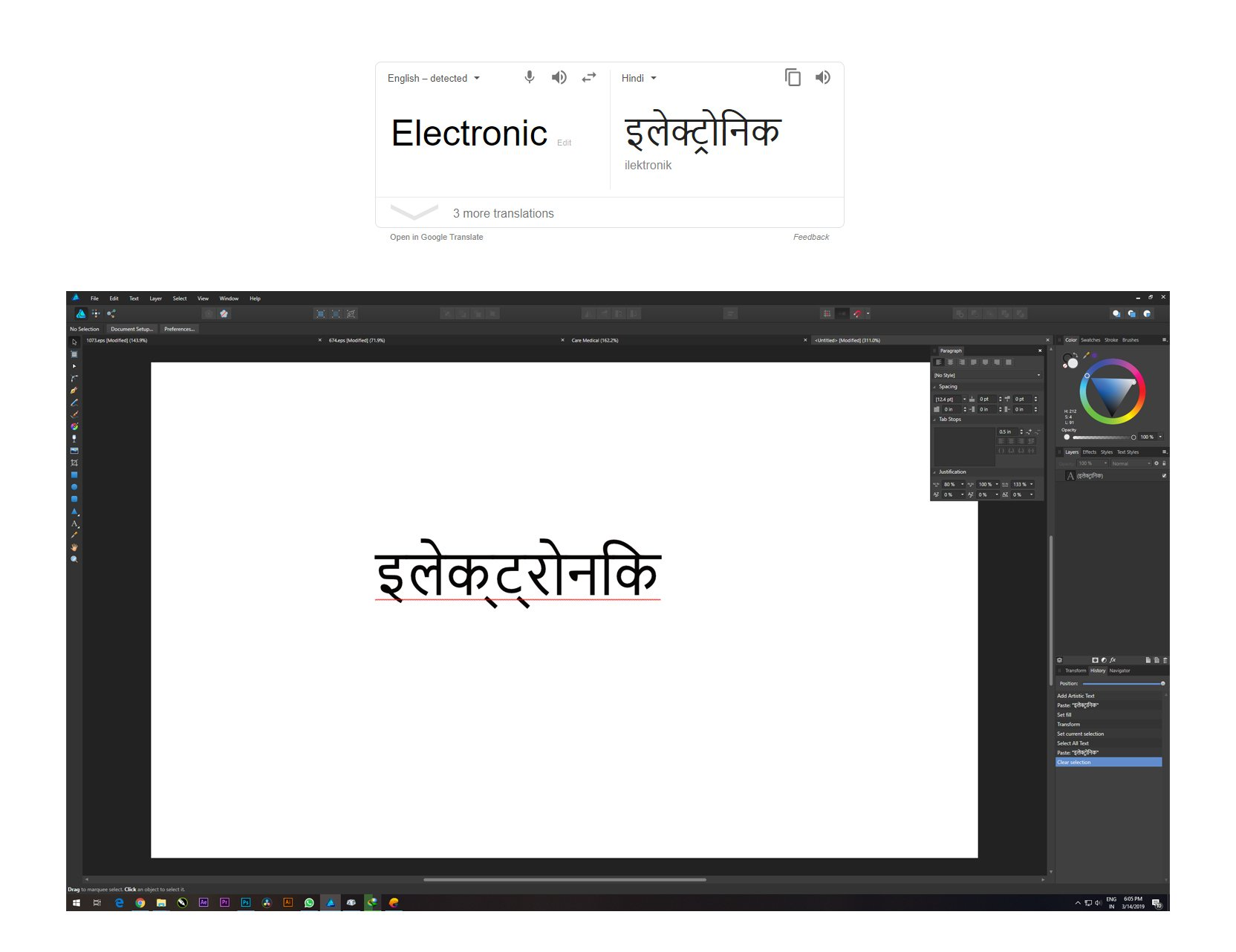 Google Hindi Typing Problem - Affinity on Desktop Questions (Mac and