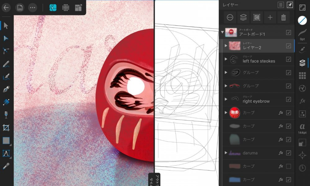 affinity-designer-for-ipad-sample-daruma.jpg