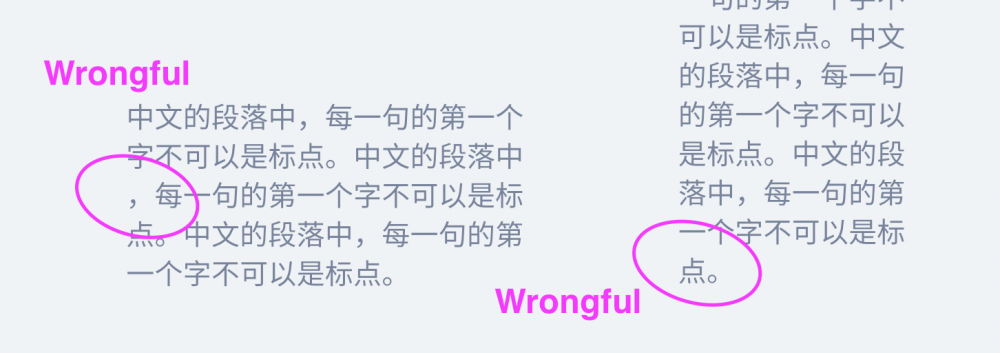 wrongful.png