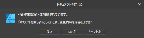 japanese.png.260b63b398827c134d92a8c5841ec64a.png