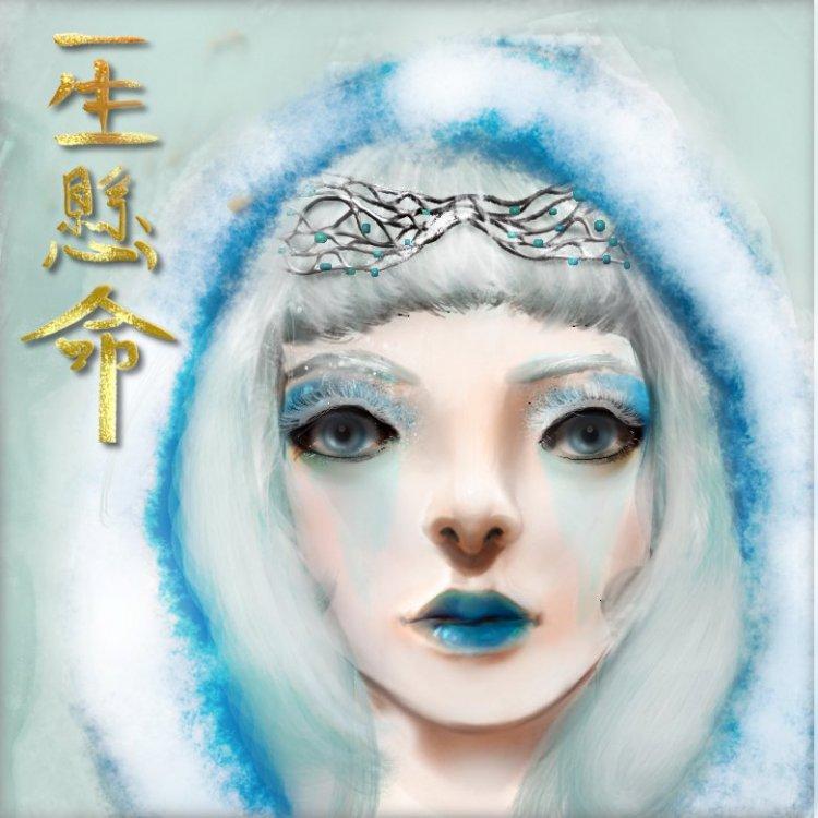 ice girl.jpg