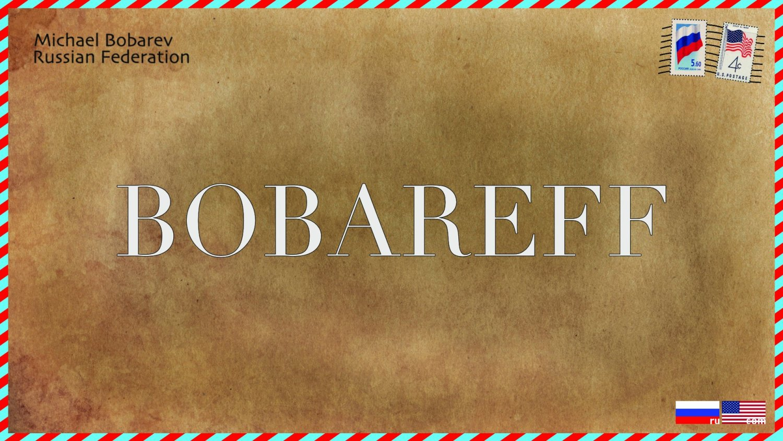 Bobareff.jpg